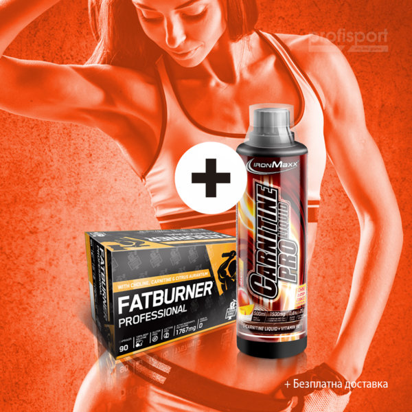 FAT BURNER PRO + CARNITINE LIQ 500 ml
